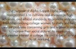 purpose of aka